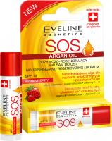 EVELINE - SAUCE ARGAN OIL - NOURISHING AND REGENERATING LIP BALM - Nourishing and regenerating lip balm stick - SPF10 - Strawberry