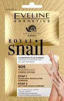 EVELINE - ROYAL SNAIL - Regenerujący zabieg do rąk - 2x6 ml