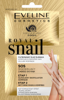 EVELINE - ROYAL SNAIL - Regenerating hand treatment - 2x6 ml