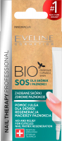 EVELINE - NAIL THERAPY PROFESSIONAL - BIO SOS - Treatment for dry, damaged cuticles and brittle nails - 12 ml