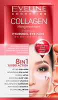 Eveline Cosmetics - TURBO ACTION 8in1 - COLLAGEN Lifting Treatment - Ujędrniające, hydrożelowe płatki pod oczy - 2 sztuki