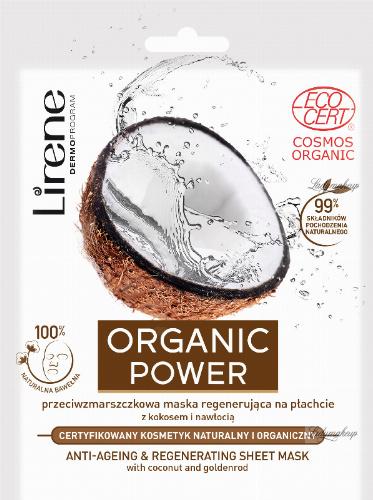 Lirene - ORGANIC POWER - Przeciwzmarszczkowa maska regenerująca na płachcie z kokosem i nawłocią
