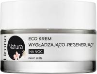 Lirene - Natura - Eco smoothing and regenerating night cream - Cherry Blossom - 50 ml
