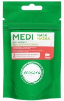 Ecocera - MEDI MASK ANTI-WRINKLE - Maska przeciwzmarszczkowa - 50 g