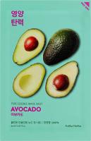 Holika Holika - Pure Essence Mask Sheet Avocado - Maseczka do twarzy w płacie z awokado