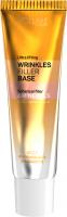 VOLLARÉ - Ultra Lifting Wrinkles Filler Base - Makeup base filling wrinkles and mimic lines - 30 ml