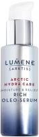 LUMENE - ARKTIS - ARCTIC HYDRA CARE - RICH OLEO-SERUM - Nawilżająco-łagodzące bogate serum olejowe do twarzy - 30 ml