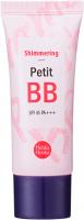 Holika Holika - Shimmering Petit BB - Illuminating BB cream - SPF 45 - 30 ml