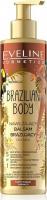 Eveline Cosmetics - BRAZILIAN BODY - Nawilżający balsam brązujący do ciała 5w1 - 200 ml