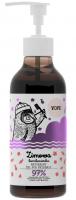 YOPE - NATURAL SHOWER GEL - Winter Chocolate Box - 400 ml