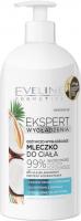 EVELINE - EKSPERT WYGŁADZENIA - Odżywczo-wygładzające mleczko do ciała - Skóra sucha i bardzo sucha - 350 ml
