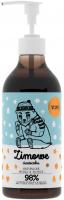 YOPE - NATURAL LIQUID SOAP - Winter Cookies - 500 ml