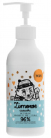 YOPE - NATURAL HAND AND BODY LOTION - Winter Cookies - 300 ml