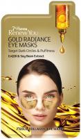 7th Heaven (Montagne Jeunesse) - Renew You - Gold Radiance - Eye Masks - Illuminating eye pads - 1 pair