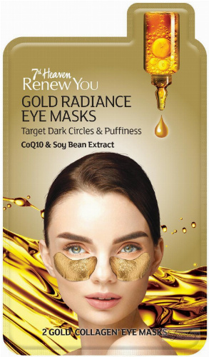 7th Heaven (Montagne Jeunesse) - Renew You - Gold Radiance - Eye Masks - Illuminating eye pads - 1 pair