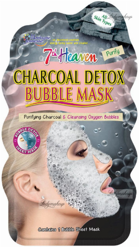7th Heaven (Montagne Jeunesse) - Charcoal Detox Bubble Mask - Detoxifying charcoal mask with foam