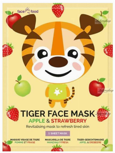 7th Heaven (Montagne Jeunesse) - TIGER FACE MASK - Revitalizing face mask in sheets - Apple & Strawberry