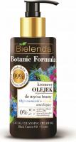 Bielenda - Botanic Formula - Facial Cleansing Cream - Black Cumin Oil + Cistus - Creamy oil for washing the face - Black cumin oil + purge - 140 ml