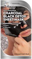 7th Heaven (Montagne Jeunesse) - Charcoal Black Detox Sheet Mask - Detoksykująca maseczka węglowa w płacie dla mężczyzn