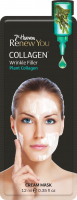 7th Heaven (Montagne Jeunesse) - Renew You - Collagen - Wrinkle Filler - Cream Mask - Przeciwzmarszczkowa maska do twarzy z kolagenem