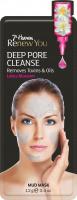 7th Heaven (Montagne Jeunesse) - Renew You - Deep Pore Cleasing - Mud Mask - Detoksykująco-oczyszczająca maska do twarzy