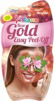 7th Heaven (Montagne Jeunesse) - Gold Rose- Easy Peel Off - Maseczka do twarzy różowe złoto - Peel Off