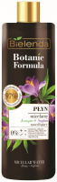 Bielenda - Botanic Formula - Micellar Water - Hemp + Saffron - Płyn Micelarny - Konopie + Szafran - 500 ml