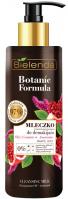 Bielenda - Botanic Formula - Cleansing Milk - Pomegranate Oil + Amaranth - Facial and eye makeup remover milk - Pomegranate oil + Amarnatus - 200 ml
