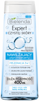 Bielenda - Moisturizing Micellar Liquid For Cleansing and Make-Up Remover - Expert czystej skóry - Pielęgnacja 3w1 - Nawilżający płyn micelarny - 400 ml