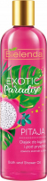 Bielelda - Exotic Paradise - Bath and Shower Oil - Pitaja - Olejek do kąpieli i pod prysznic z ekstraktem z pitai- 400 ml