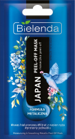 Bielenda - Japan - Moisturizing & Smoothing - Metallic Peel-Off Mask - Metallic peel-off mask - Moisturizes and smoothes - 8 g