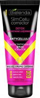 Bielenda - Slim Cellu Corrector - Intense Firming Anti-Cellulite Body Serum-Corrector - Detox - Intensywne ujędrnienie - Antycellulit - Skoncentrowane serum-korektor - Węgiel + Pieprz Cayenne - 250 ml