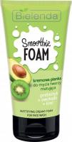 Bielenda - SMOOTHIE FOAM - Matiffying Creamy Foam for Face Wash - Kremowa pianka do mycia twarzy - Matująca - Prebiotyk + Awokado + Kiwi