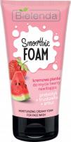 Bielenda - SMOOTHIE FOAM - Mosturizing Creamy Foam for Face Wash - Kremowa pianka do mycia twarzy - Nawilżająca - Prebiotyk + Truskawka + Arbuz