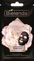 Bielenda - CAMELLIA OIL - Luxurious Rejuvenating Face Mask - Luksusowa maseczka odmładzająca w hydroplastycznym płacie 3D