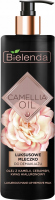 Bielenda - CAMELLIA OIL - Luxurious Make-up Remove Milk - Luxury lotion for makeup removal - 200 ml