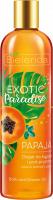 Bielenda - Exotic Paradise - Bath and Shower Oil - Papaya - Bath and shower oil with papaya extract - 400 ml