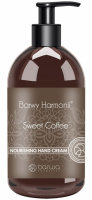 COLORS - HARMONY COLORS - NOURISHING HAND CREAM - Sweet Coffee - Nourishing hand cream - 200 ml