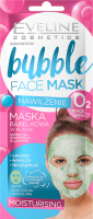 EVELINE - Bubble - Sheet face mask - Moisturizing - Bubble mask in a patch with green tea - Moisturizing