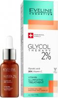 Eveline Cosmetics - GLYCOL THERAPY 2% - Vitamin Illuminating Treatment - Witaminowa kuracja rozświetlająca - 18 ml