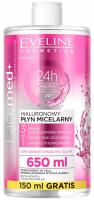 Eveline Cosmetics - FaceMed+ 24h Nawilżenia Aquaxyl - Technologia Hydrakoncept 3D - Hialuronowy płyn micelarny 3w1 - 650 ml