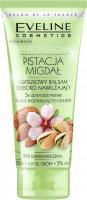Eveline Cosmetics - SALON DE LA FRANCE - SPA! PROFESSIONAL - ALMOND PISTION - Luxuriously deeply moisturizing lotion - 200 ml