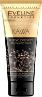 EVELINE - SALON DE LA FRANCE - SPA! PROFESSIONAL - KAWA - Głęboko odżywczy balsam do ciała - 200 ml