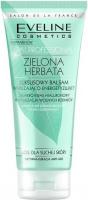 Eveline Cosmetics - SALON DE LA FRANCE - SPA! PROFESSIONAL - ZIELONA HERBATA - Luksusowy balsam nawilżająco-energetyzujący - 200 ml
