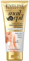EVELINE - SNAIL EPIL - Moisturizing cream shaving foam for women - 175 ml