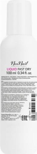NeoNail - Liquid Fast Dry - Preparat do metody akrylowej - 100 ml