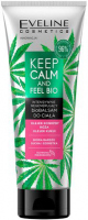 EVELINE - KEEP CALM AND FEEL BIO - Intensively regenerating body balm - 250 ml