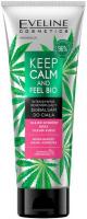 Eveline Cosmetics - KEEP CALM AND FEEL BIO - Intensively regenerating body balm - 250 ml