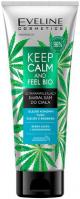 EVELINE - KEEP CALM AND FEEL BIO - Ultranawilżający biobalsam do ciała - 250 ml