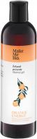 Make Me Bio - ORANGE ENERGY - Shower Gel - Żel pod prysznic - 300 ml